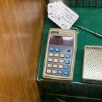 Montgomery Ward Calculator