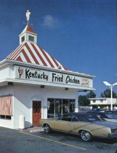 KFC, 1969